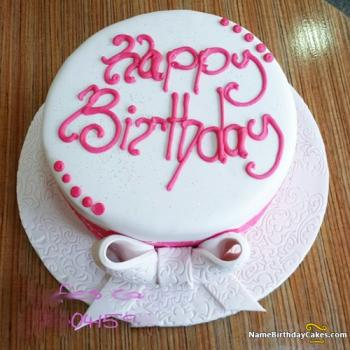 View HD Birthday Cake Designs For Boyfriend