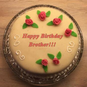 happy birthday my brother cake