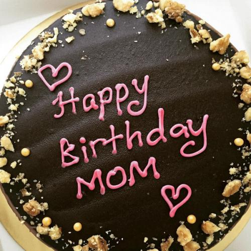 Awe Inspiring Cake For Mom Birthday Download Share Personalised Birthday Cards Bromeletsinfo