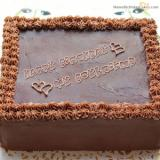 Awesome Birthday Cake For Boyfriend - Best Cake Designs